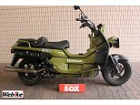 PS250/ホンダ 250cc 愛知県 バイク館SOX名古屋みなと店