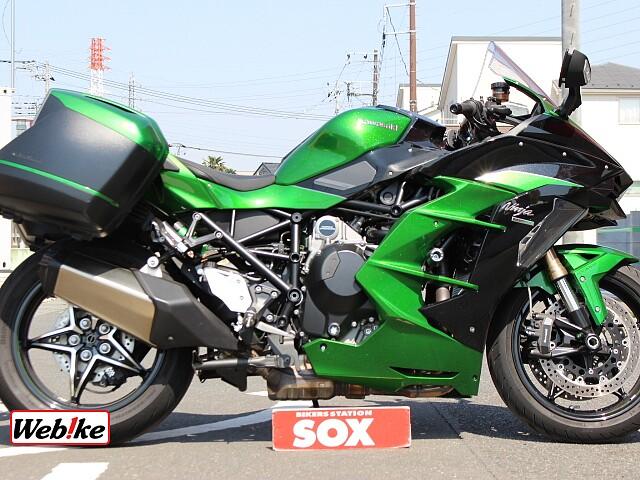 Ninja H2 SX SE 1枚目:SE