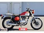 エストレヤ/カワサキ 250cc 愛知県 バイク館SOX名古屋みなと店