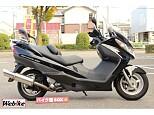 スカイウェイブ250 リミテッド/スズキ 250cc 愛知県 バイク館SOX名古屋みなと店