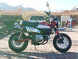 モンキー125/ホンダ 125cc 長野県 レインボーベース