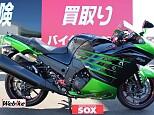 ZX-14R/カワサキ 1400cc 愛媛県 バイク館SOX松山店