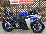YZF-R25/ヤマハ 250cc 岩手県 バイク王 盛岡店