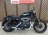 XL1200/ハーレーダビッドソン 1200cc 岩手県 バイク王 盛岡店