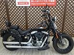 FLSTSB/ハーレーダビッドソン 1580cc 岩手県 バイク王 盛岡店