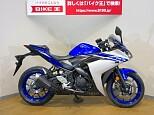 YZF-R3/ヤマハ 320cc 岩手県 バイク王 盛岡店