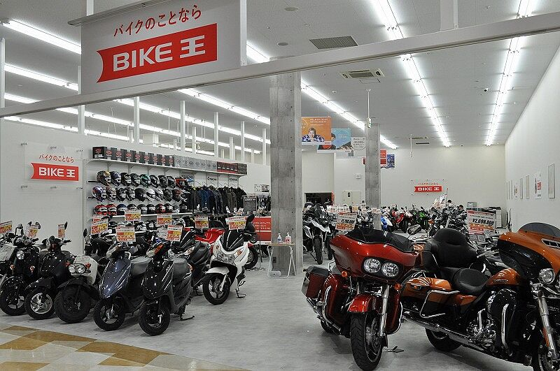 バイク王 盛岡店