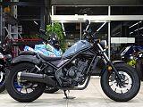 レブル 250/ホンダ 250cc 大阪府 モトフィールドドッカーズ大阪寝屋川店【MFD大阪寝屋川店】