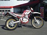 セロー 250/ヤマハ 250cc 愛知県 YSP豊川