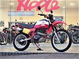 XL250/ホンダ 250cc 栃木県 アップル宇都宮新4号店
