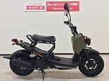 ズーマー/ホンダ 50cc 大阪府 バイク王りんくうシークル店