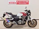 CB1300スーパーフォア/ホンダ 1300cc 大阪府 バイク王りんくうシークル店