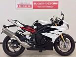 RGV250 (ガンマ)/スズキ 675cc 大阪府 バイク王りんくうシークル店