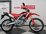 CRF250L/ホンダ 250cc 福岡県 バイク王 太宰府店