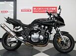 CB1300スーパーボルドール/ホンダ 1300cc 福岡県 バイク王 太宰府店