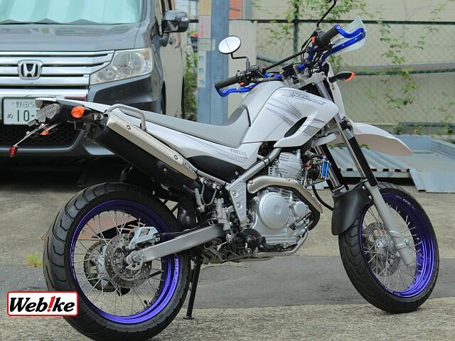 XT250X 5枚目