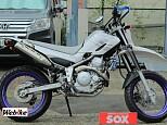 XT250X/ヤマハ 250cc 埼玉県 バイカーズステーションソックス川口店