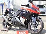 ニンジャ250R/カワサキ 250cc 埼玉県 バイカーズステーションソックス川口店