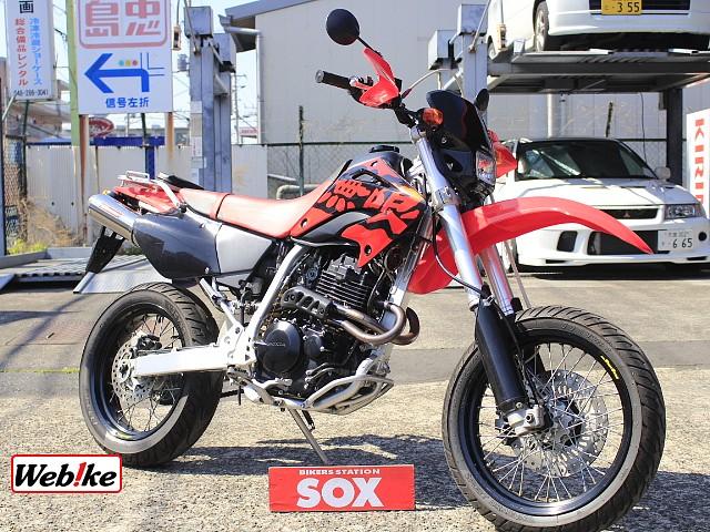 XR400モタード 1枚目