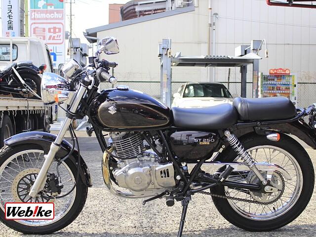 ST250 Eタイプ 5枚目