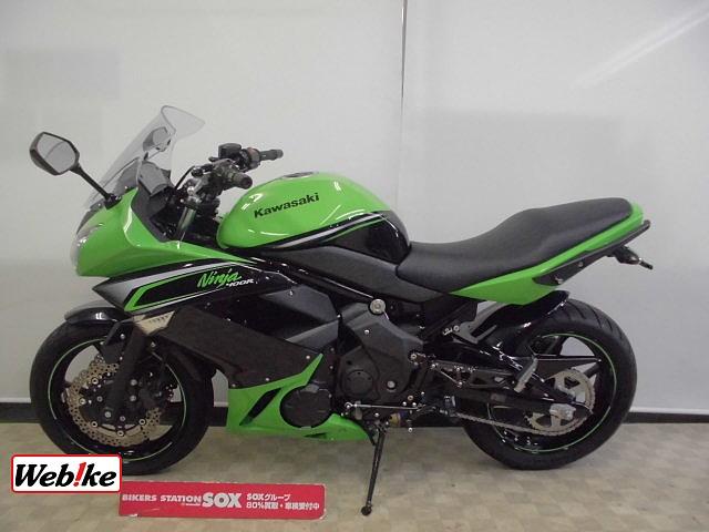 ニンジャ400R SE 5枚目SE