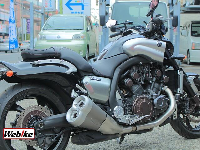 V-MAX 1680 4枚目