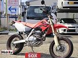 XR250/ホンダ 250cc 埼玉県 バイカーズステーションソックス川口店