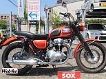 W650/カワサキ 650cc 埼玉県 バイカーズステーションソックス川口店