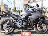 YZF-R3/ヤマハ 320cc 埼玉県 バイカーズステーションソックス川口店