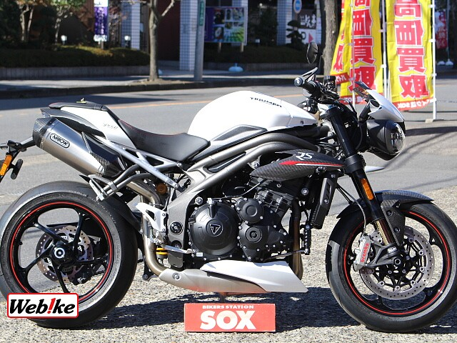 SPEED TRIPLE RS 1枚目RS