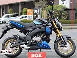 Z125 プロ/カワサキ 125cc 埼玉県 バイク館SOX川口店