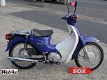 スーパーカブ110/ホンダ 110cc 埼玉県 バイク館SOX川口店