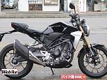 CBR250R (2011-)/ホンダ 250cc 埼玉県 バイク館SOX川口店