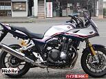 CB1300スーパーボルドール/ホンダ 1300cc 埼玉県 バイク館SOX川口店