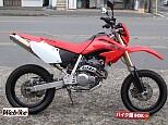 XR250モタード/ホンダ 250cc 埼玉県 バイク館SOX川口店
