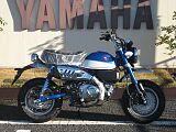 モンキー125/ホンダ 125cc 埼玉県 ライダーズパーク憧屋