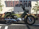 クロスカブ110/ホンダ 110cc 埼玉県 ライダーズパーク憧屋
