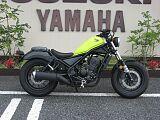 レブル 250/ホンダ 250cc 埼玉県 ライダーズパーク憧屋