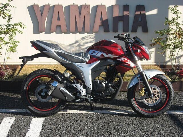 ジクサー 150 150cc