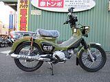 クロスカブ110/ホンダ 110cc 埼玉県 (有)バイクショップ赤トンボ