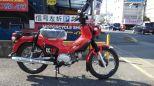 クロスカブ110/ホンダ 110cc 埼玉県 (株)サイクルロード イトー指扇店