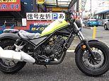 レブル 250/ホンダ 250cc 埼玉県 (株)サイクルロード イトー指扇店