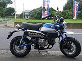 モンキー125/ホンダ 125cc 埼玉県 (株)サイクルロード イトー指扇店