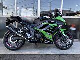 ニンジャ250R/カワサキ 250cc 埼玉県 AUTO SHOP  白鳥輪業