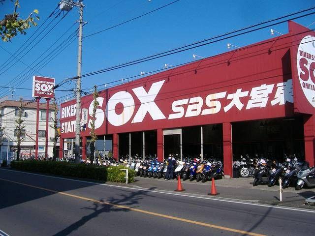 バイク館SOX大宮店