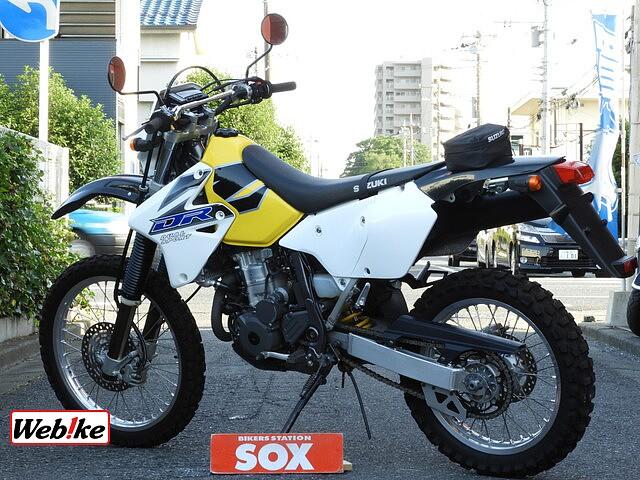 DR-Z400S 5枚目