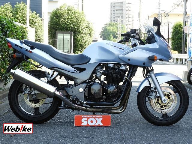 ZR-7/S 1枚目