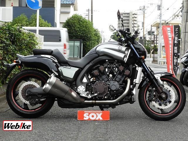 V-MAX 1200 1枚目
