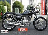 ST250 Eタイプ/スズキ 250cc 埼玉県 バイカーズステーションソックス川越店