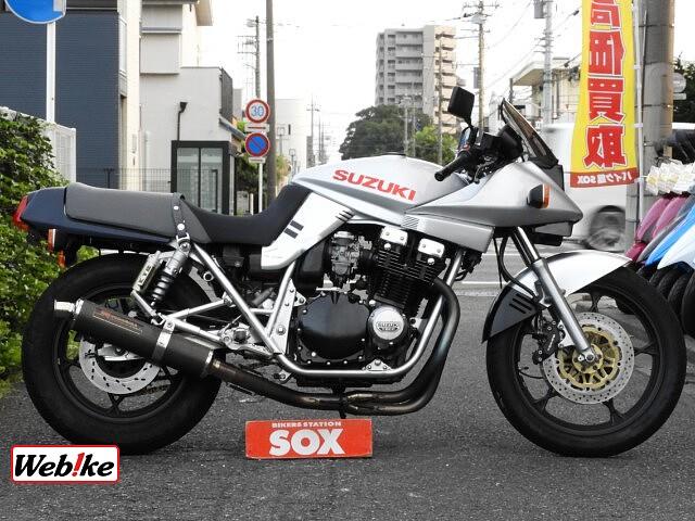 GSX1100S カタナ (刀)